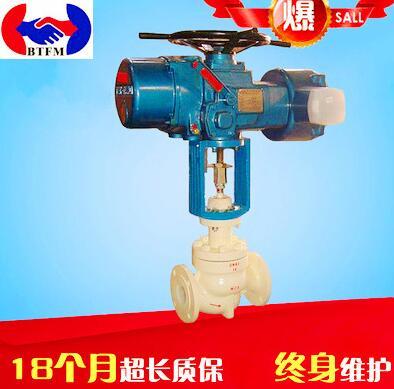 DN65蒸汽调节阀 VB7000电动调节阀 比例调节阀 电动三通调节阀