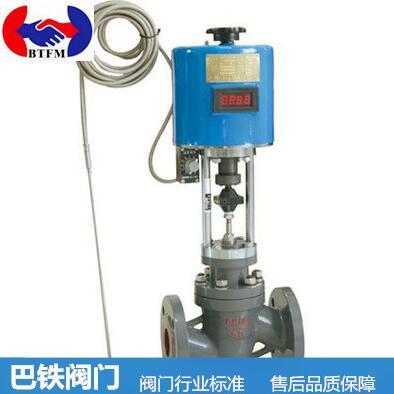ZAZN-16C DN20电动双座调节阀/温度调节阀/比例调节阀/水量调节阀