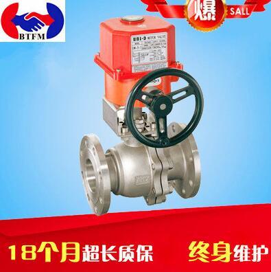ZDRO/ZDRW电动O型切断调节阀阀 电动防爆切断阀 电动O型切断阀