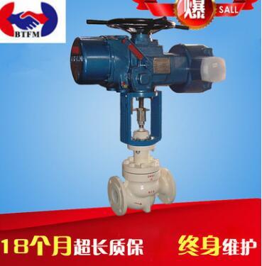 T949Y-160C-64P DN80型电动调节阀,智能型电动不锈钢调节阀厂家