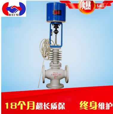WZDLP电动隔热调节阀 高温调节阀 电动波纹管调节阀 电磁调节阀