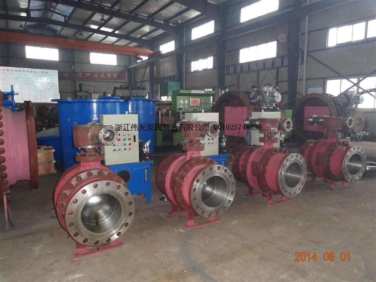 液控缓闭球阀,用于高水头电站水轮机进水阀