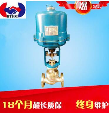 厂家直销 不锈钢电动压力调节阀 电动压力调节阀 压力调节阀