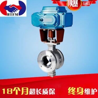V型系列电动调节球阀 电动球阀 电动调节阀 电动阀门厂家直销