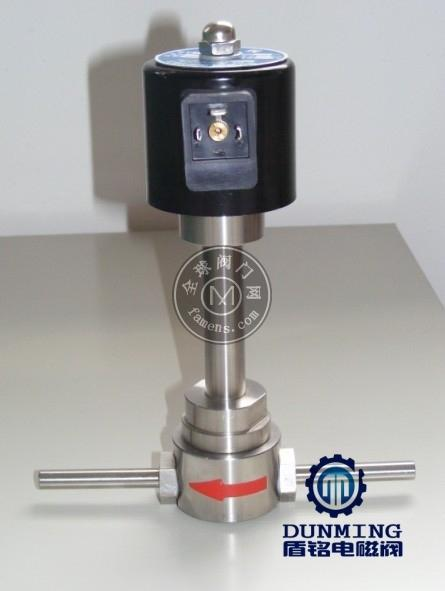 超低温焊接电磁阀