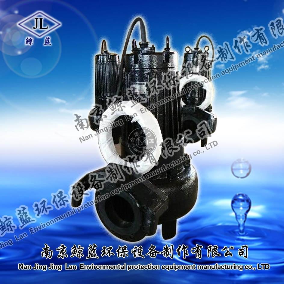 潜水排污泵,污泥排污泵,WQ潜水排污泵专业制造