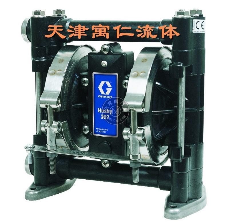 美國固瑞克氣動隔膜泵