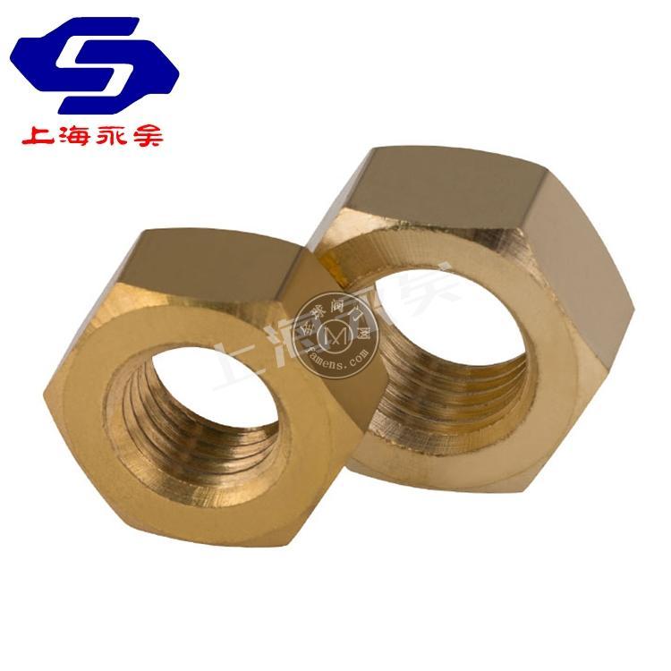 GB6170 DIN934 ISO4032銅螺母