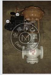ZMAQ氣動薄膜三通合流調節閥