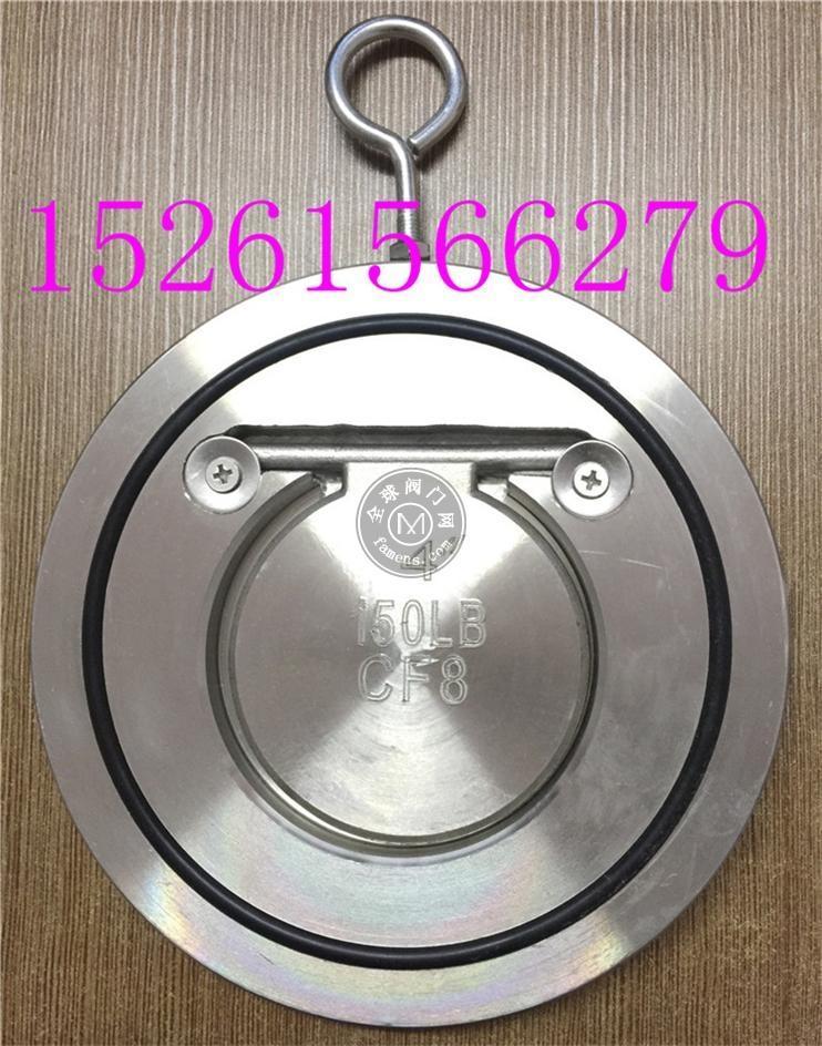 H74X-150LB定制美標不銹鋼對夾式薄型軟密封止回閥
