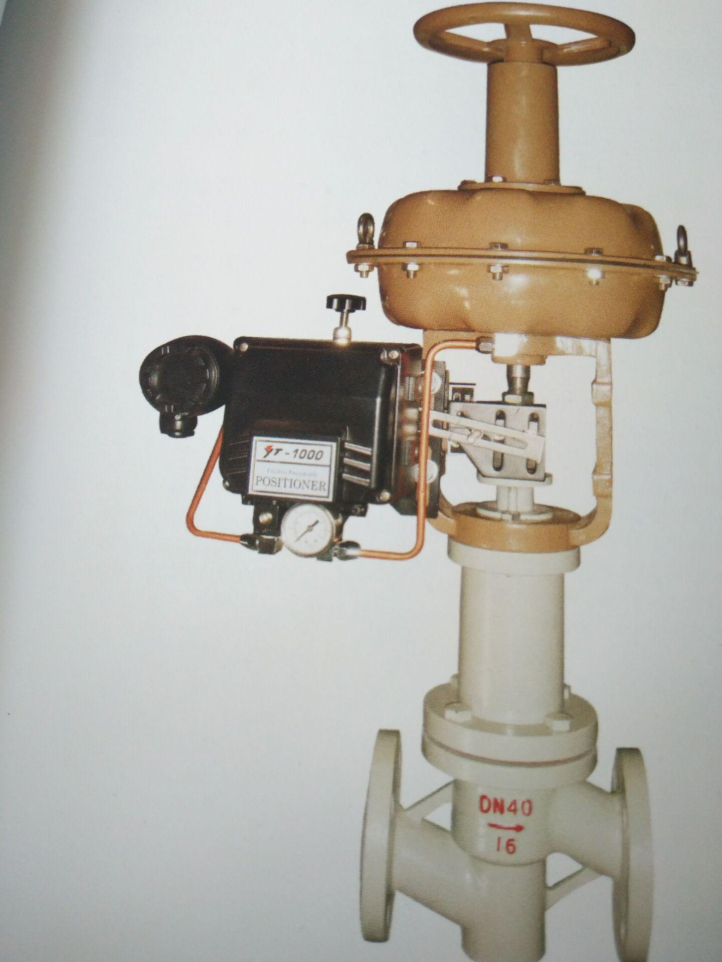 ZJHPF46氣動襯氟調節閥