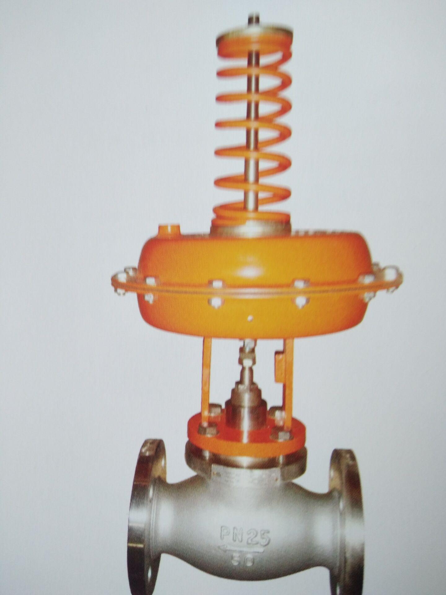 V230自力式調節閥