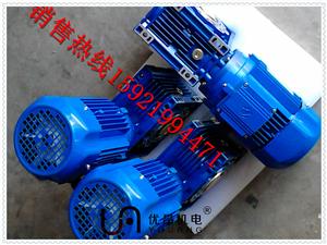 溧阳印刷机械常用NMRV涡轮减速电机 方壳涡轮减速电机爆款