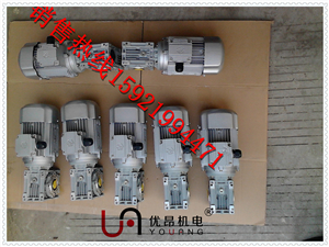 无锡工程机械常用NMRV涡轮减速电机 1.1KW方壳减速电机