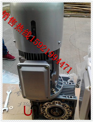 湖北RV050-20-0.55KW立式三相交流涡轮减速电机