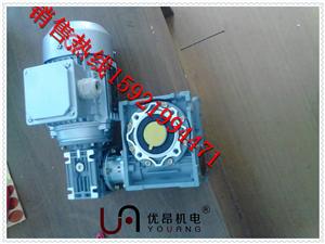 金山RV050-7.5-0.55KW涡轮减速电机印刷机常用