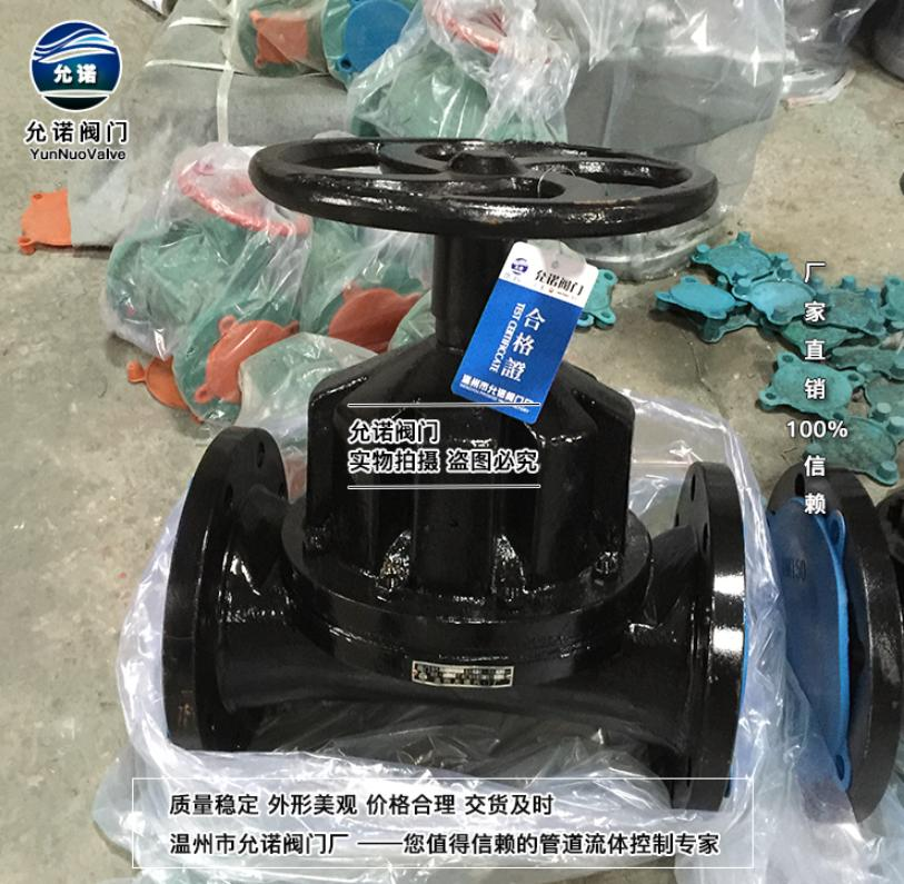 直通衬胶隔膜阀G46J耐磨密封材料隔膜阀