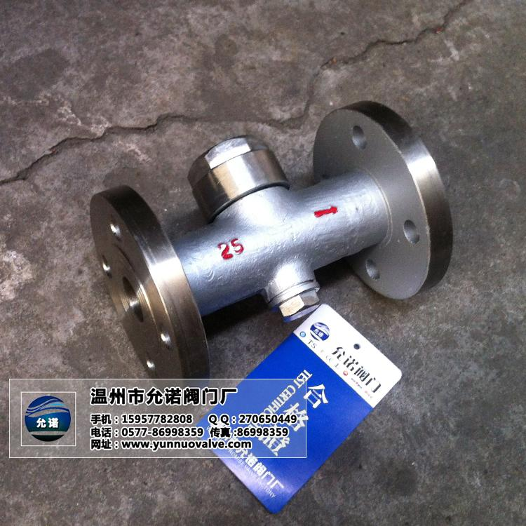 CS49H热动力Y型圆盘蒸汽疏水阀当天出货