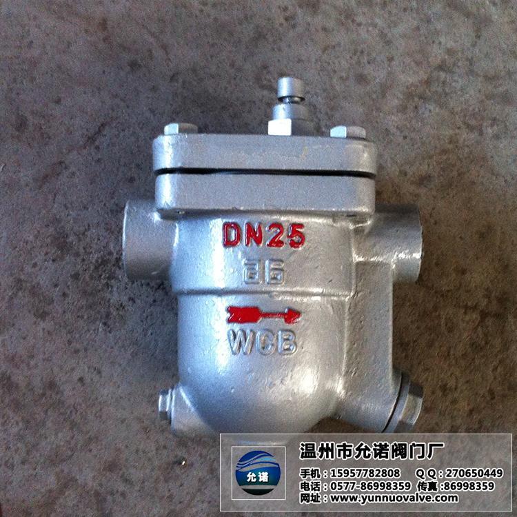 CS11H自由浮球式蒸汽疏水阀温州产地直销螺纹疏水阀