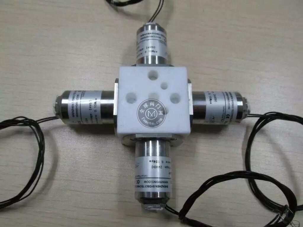 微型四通组合电磁阀