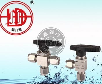 YZ8系列測量管路球閥卡箍卡套球閥