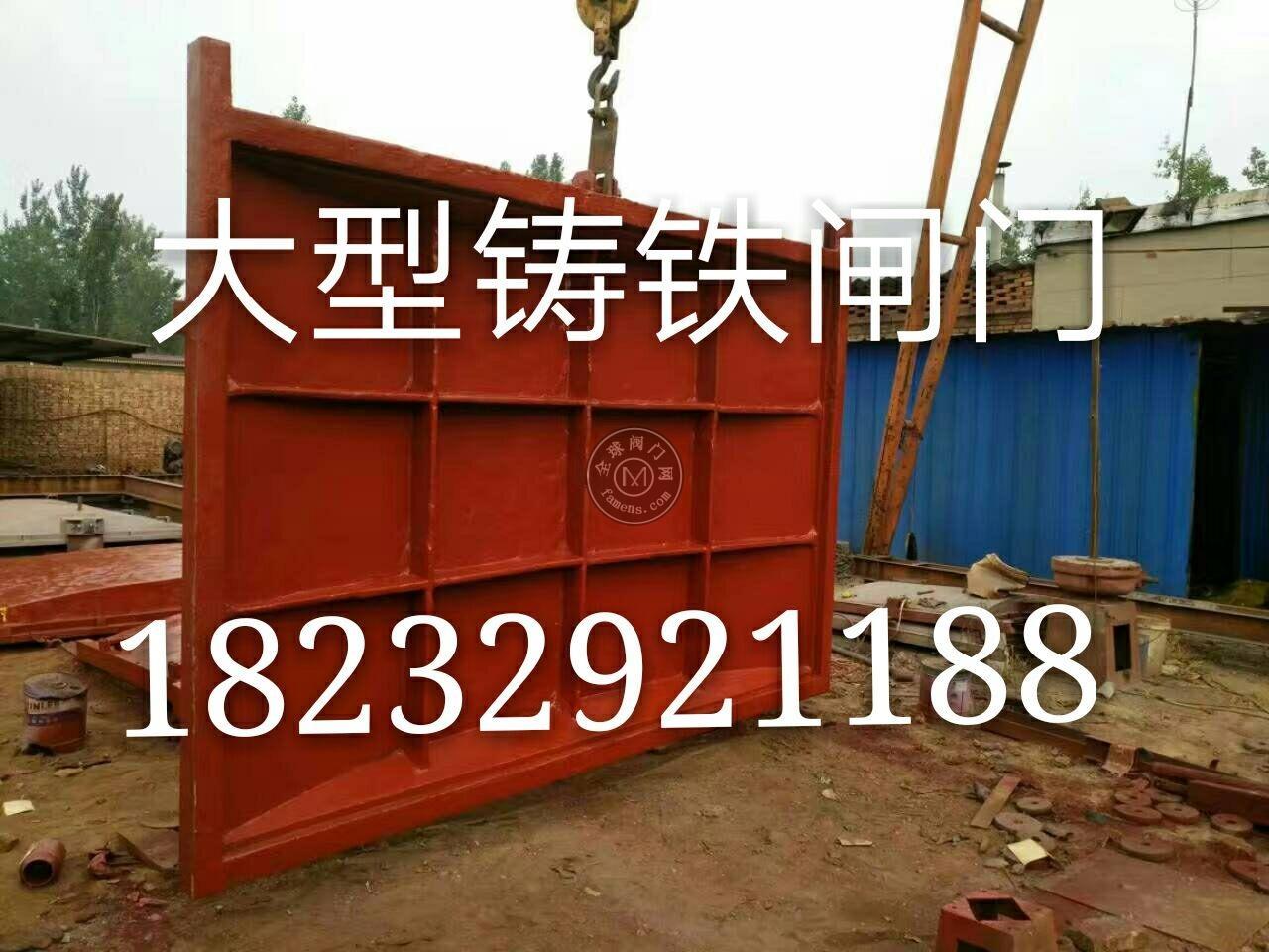 1.5米*1.5米双向铸铁闸门 螺杆启闭机