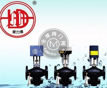 SLDW動態平衡電動調節閥