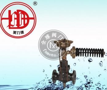 V130D05/V131D05自力式流量調節閥