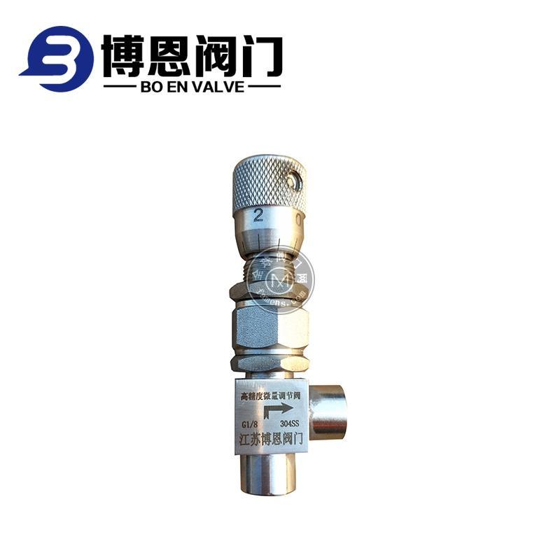 江蘇不銹鋼微調閥 天然氣角式微調閥 CNG高壓針閥