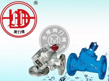 JD745X多功能水泵止回阀控制阀