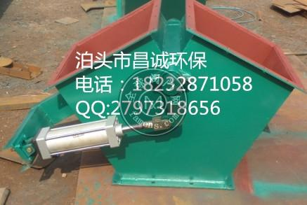 長沙方口圓口電液動三通分料器 三通分料閥