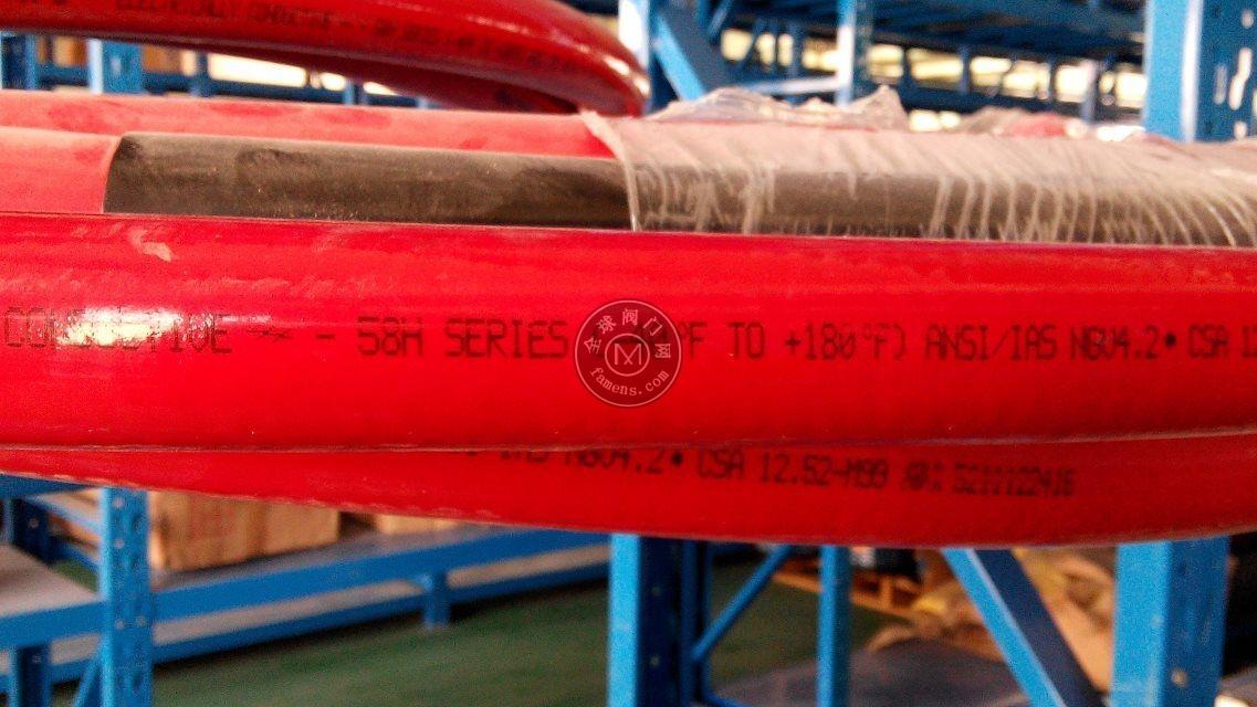 PARKER天然氣管