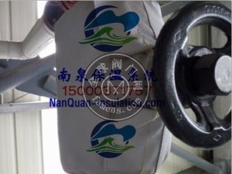 上海南泉閘閥柔性保溫罩Nansen可拆卸式保溫套