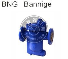 班尼戈自由半浮球蒸汽疏水閥