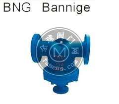 班尼戈汽水分离器