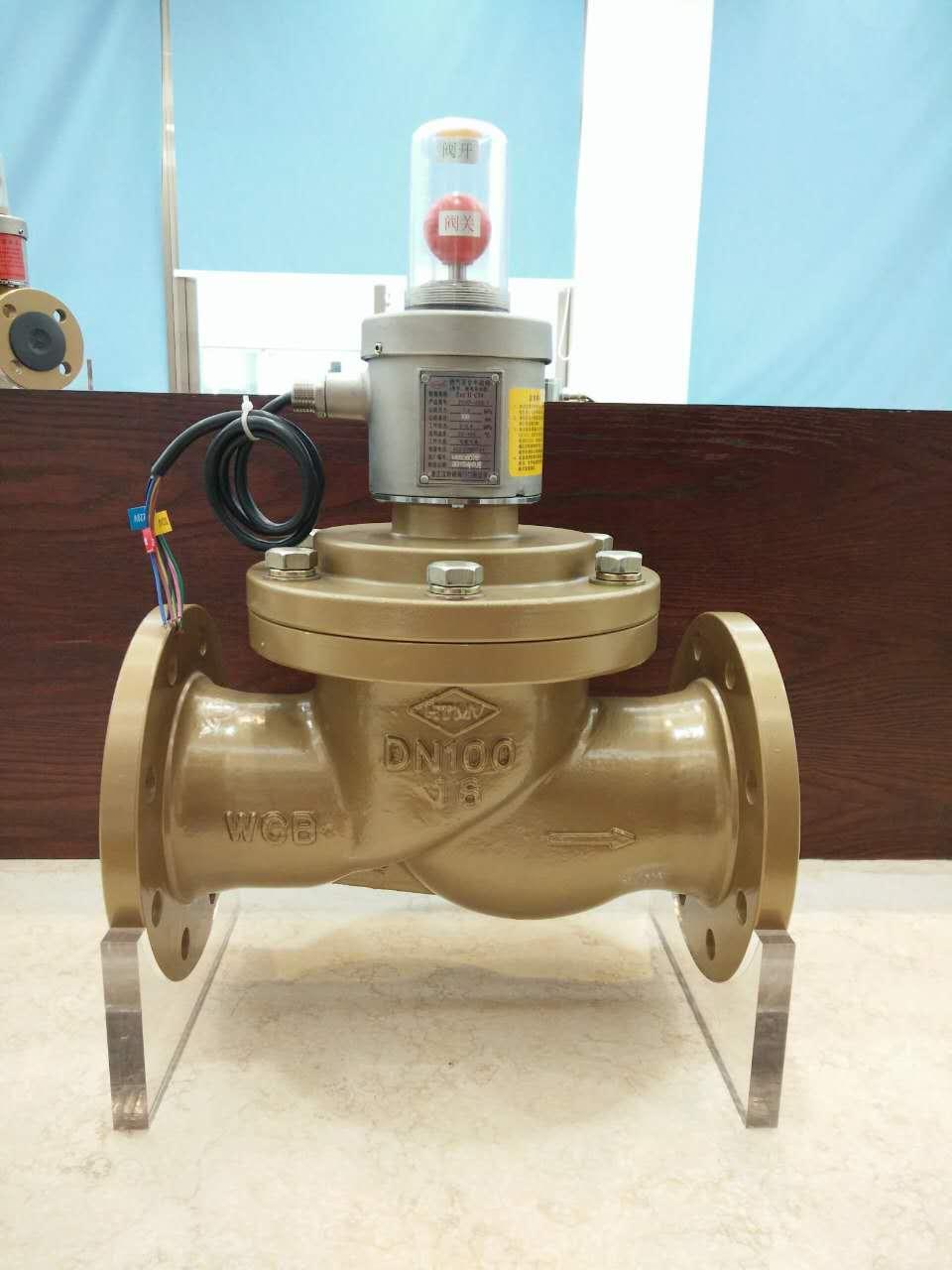 电磁式燃气紧急切断阀(常闭型)