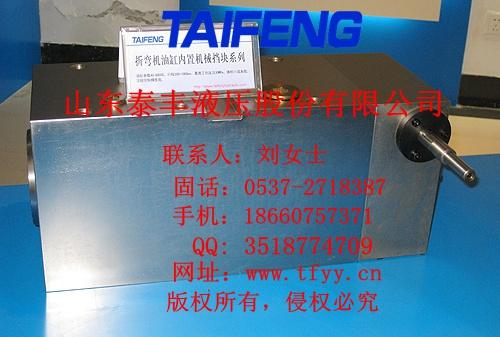 油缸,液压油缸,Q12Y液压剪板机和压料脚油缸