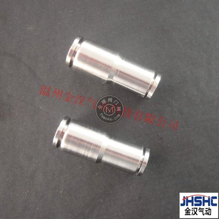 不銹鋼兩頭快插接頭 不銹鋼兩頭接氣管直通接頭