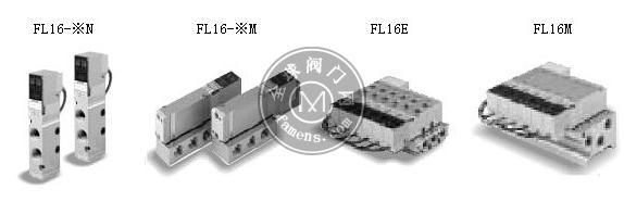 日本TAIYO太陽鐵工電磁閥 FL15系列