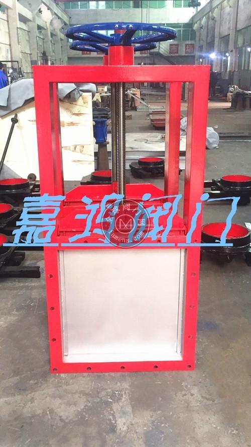 手动方型插板阀