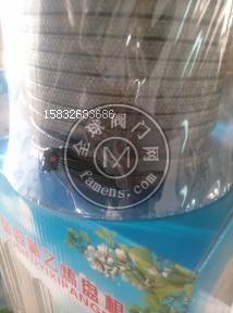 黑色硅胶芯四氟盘根压缩补偿性能,聚四氟乙烯石墨加硅橡胶条盘根