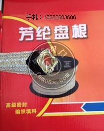 水泵用硅膠芯盤根:芳綸硅膠芯盤根規格