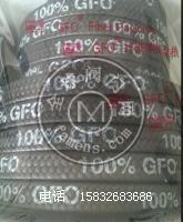 GFO盤根,美國進口100%GFO纖維盤根價格