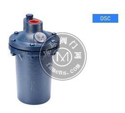台湾DSC疏水阀/ 41系列/台湾进口疏水阀