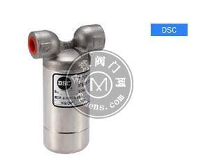 台湾DSC疏水阀/ 701系列/不锈钢疏水阀