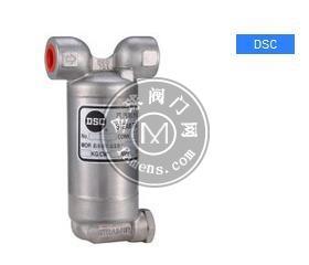 台湾DSC/ 701S系列疏水阀/不锈钢疏水阀