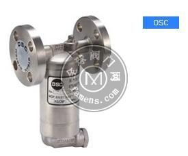 DSC疏水阀/ 701FS系列/疏水阀