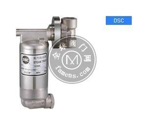 台湾DSC疏水阀 /771+C1接頭/台湾进口
