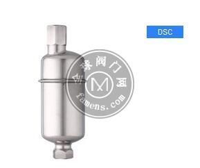 疏水阀/DSC 741/台湾品牌