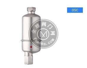 台湾DSC排液阀 11LD